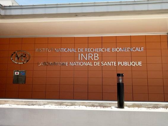 RDC : un logiciel de suivi du test Covid-19 pour les voyageurs sera bientôt installé à l'INRB
